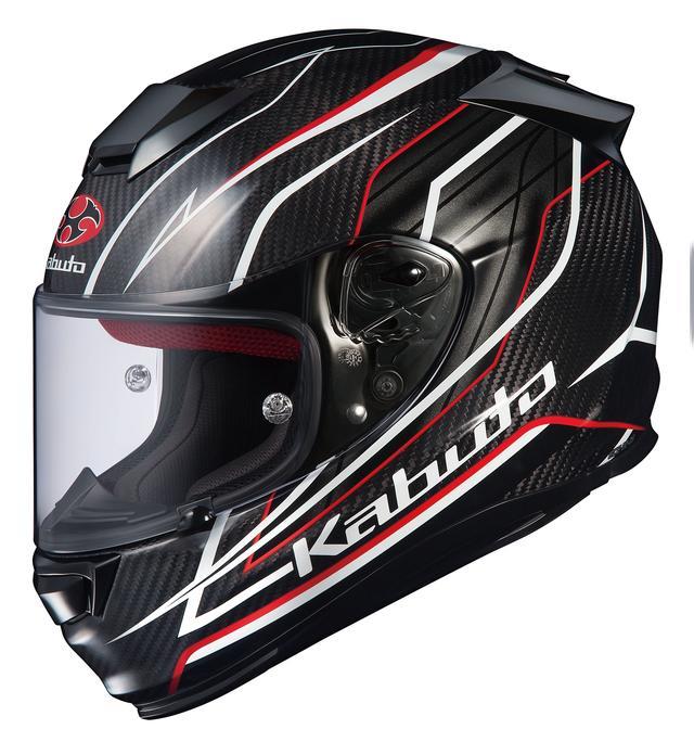 画像1: 国内バイク用ヘルメットメーカー初となるMIPS®搭載!