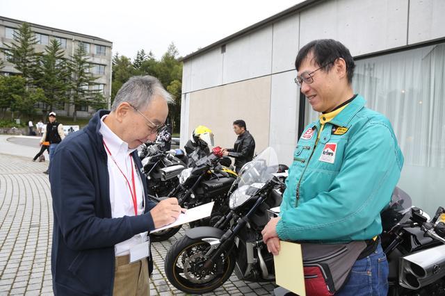 画像3: 2017年VMAXオーナーズミーティングが9月16日(土)、 長野県・ホテルアンビエント蓼科開催されました!