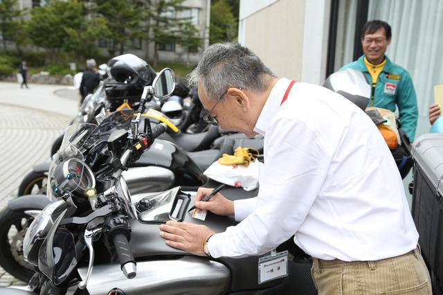 画像4: 2017年VMAXオーナーズミーティングが9月16日(土)、 長野県・ホテルアンビエント蓼科開催されました!