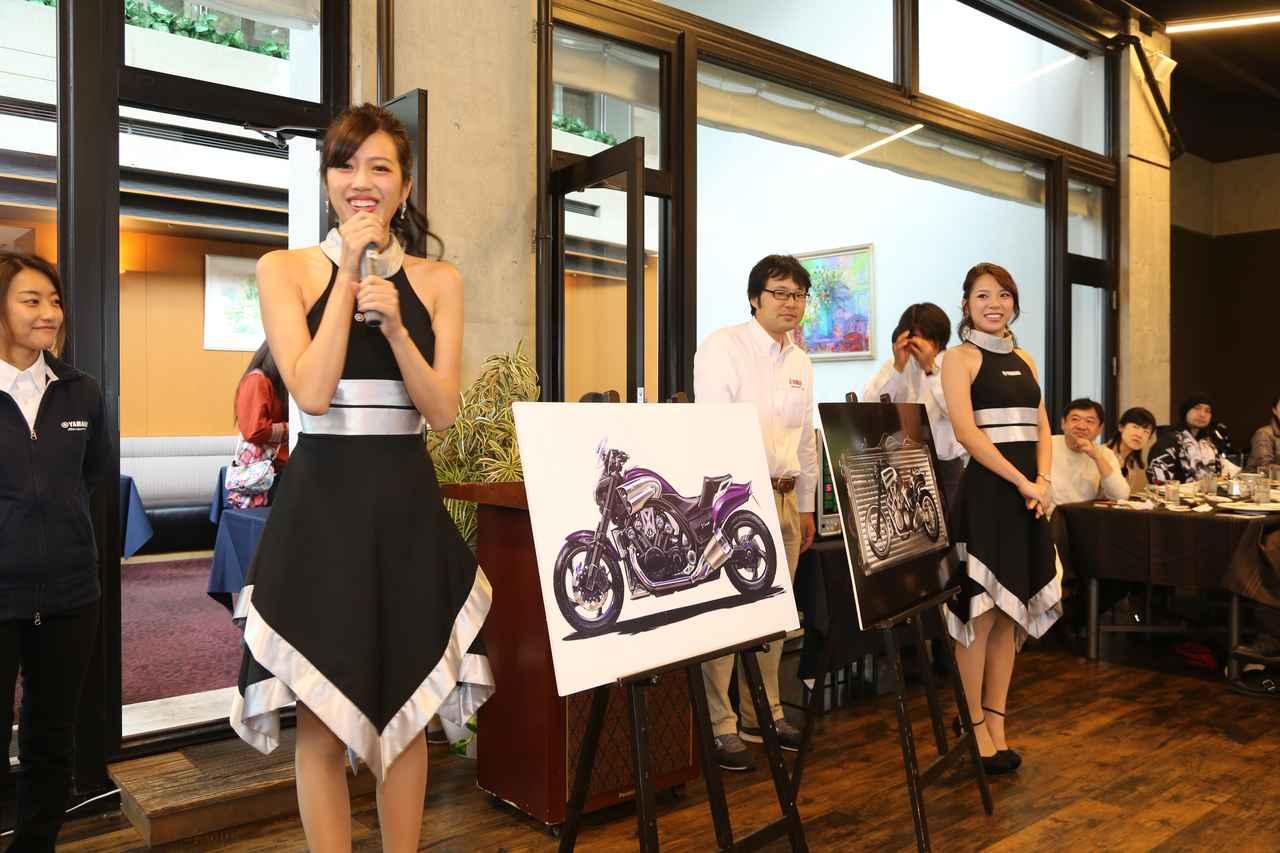 画像14: 2017年VMAXオーナーズミーティングが9月16日(土)、 長野県・ホテルアンビエント蓼科開催されました!