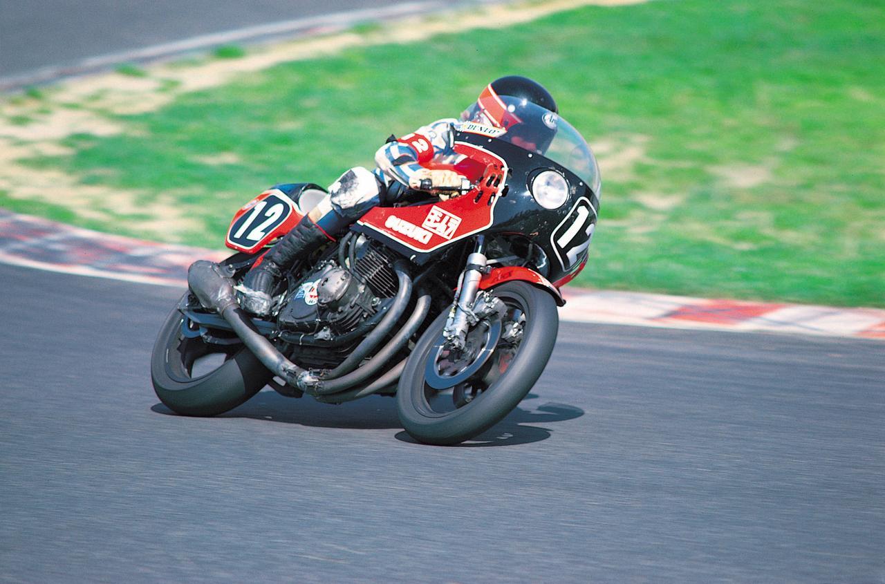 画像: SUZUKI GS1000R(1980年)※写真/編集部