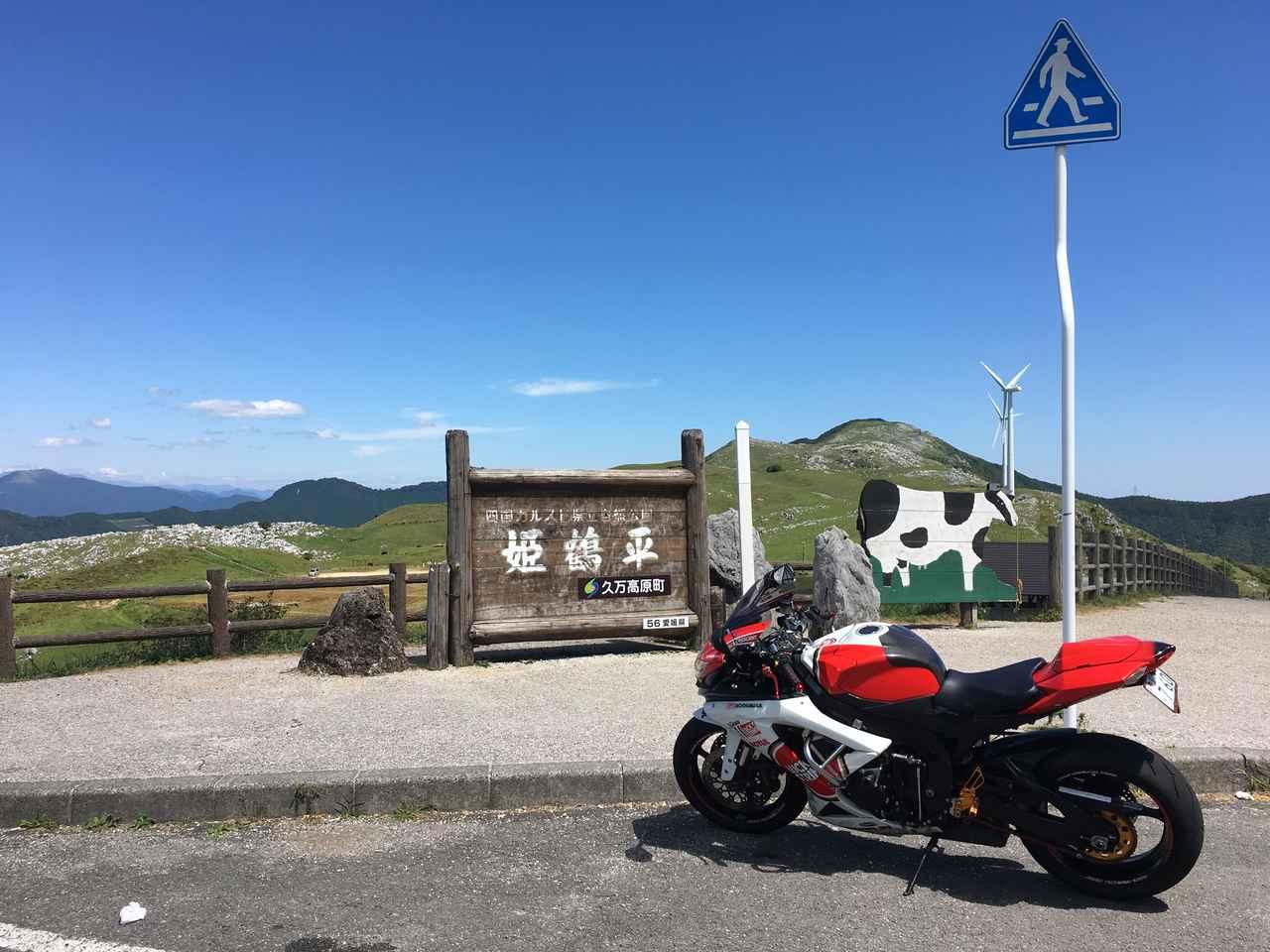 画像3: 神奈川から愛媛まで、GSX-R750でロンツーへ!(モリメグ)