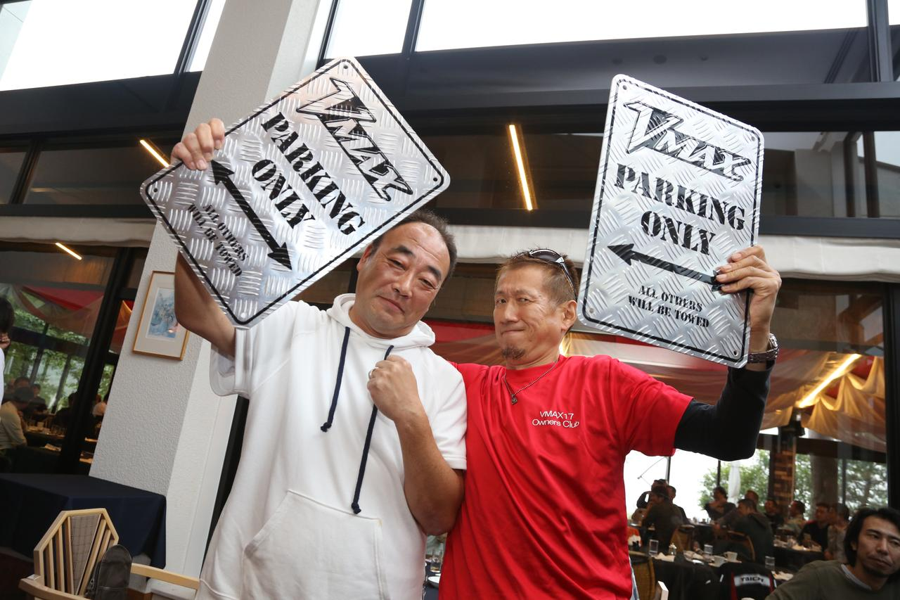画像: 見事「VMAX PARKING ONLY」を引き当てたおふたり。右:平石さん(monoさん)と左:東京から参加の別府さん。「オートバイ誌は中学生の時から読んでますよ♪」と和歌山から参加の平石さんは2012年VMAXオーナー。「VMAX PARKING ONLY」家宝です! 今年最後かもしれないから台風だろうがなんだろうが行かなくてはと参加。開発者の方々とこんなに身近にお話できるなんてなかなかない機会です。VMAXの一番の思い出は昨年全国オフを主催した際に和歌山に悪天候のなか七十数台近くのオーナーさんが来てくれたことで、VMAXを通じで出来たつながりは一生ものです」