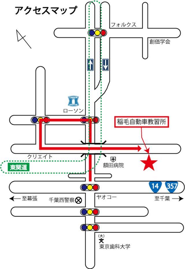 画像1: 新着情報 - チーバイク2017 稲教バイク大試乗会開催!!