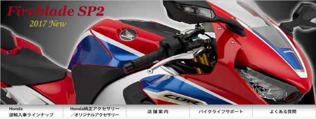 画像: ホンダ逆輸入車(バイク)販売のパッセージ「PASSAGE」