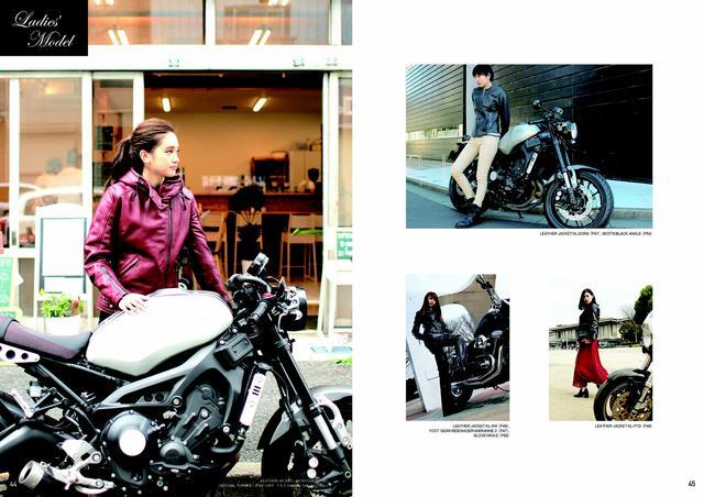 画像: 1718FW KADOYA_カタログ 44-45ページ