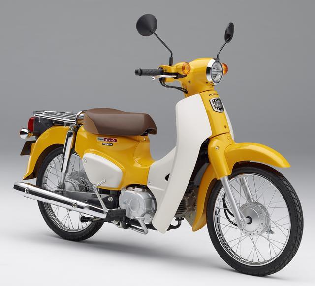 画像1: Super Cub 50(市販予定モデル)