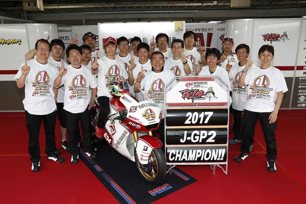 画像: 2010年からスタートしたJ-GP2クラス、ハルクプロは8シーズンで小西良輝、中上貴晶に続く3度目の戴冠です