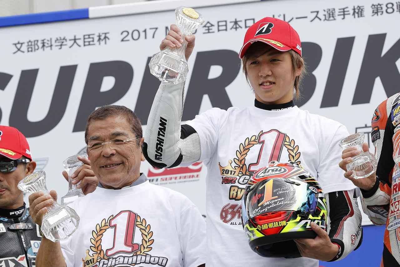 画像: 去年のJ-GP2チャンピオン、浦本修充もハルクプロ出身。J-GP2は、ホントにハルクが強い!