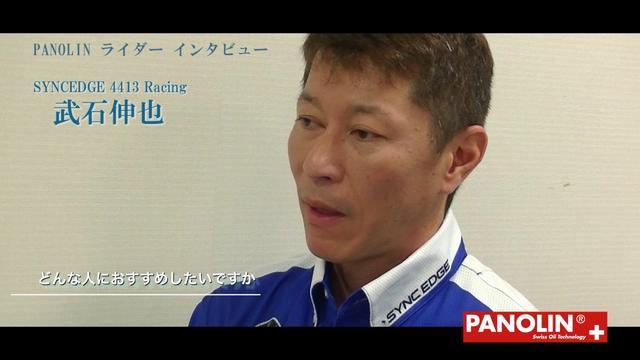 画像: PANOLIN 商品紹介動画 youtu.be