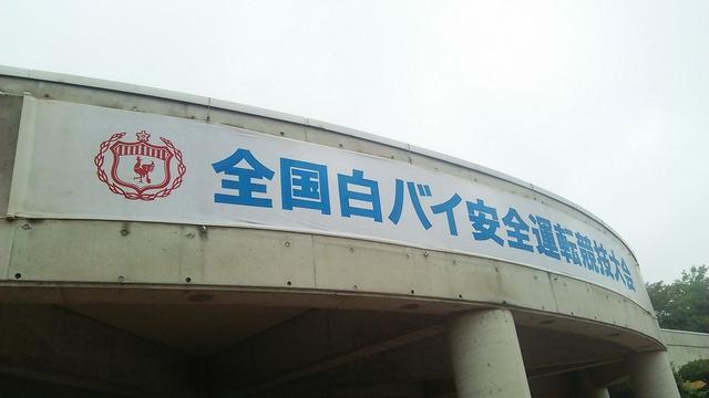 画像3: 連覇中の神奈川県警は2位(団体一部)に!