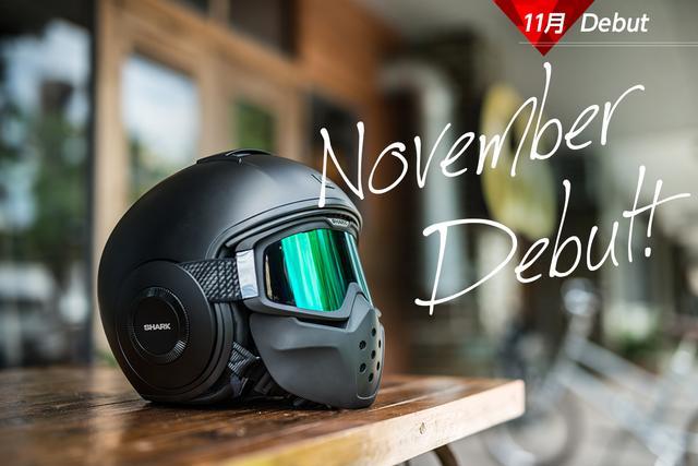 画像: SHARK シャークヘルメット 公式サイト - プレミアム ヘルメット