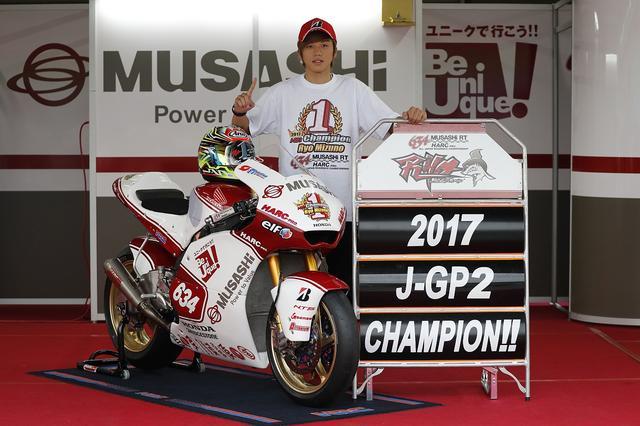 画像: 最終戦を残して岡山大会でJ-GP2チャンピオンを決めた水野 (撮影/赤松孝)