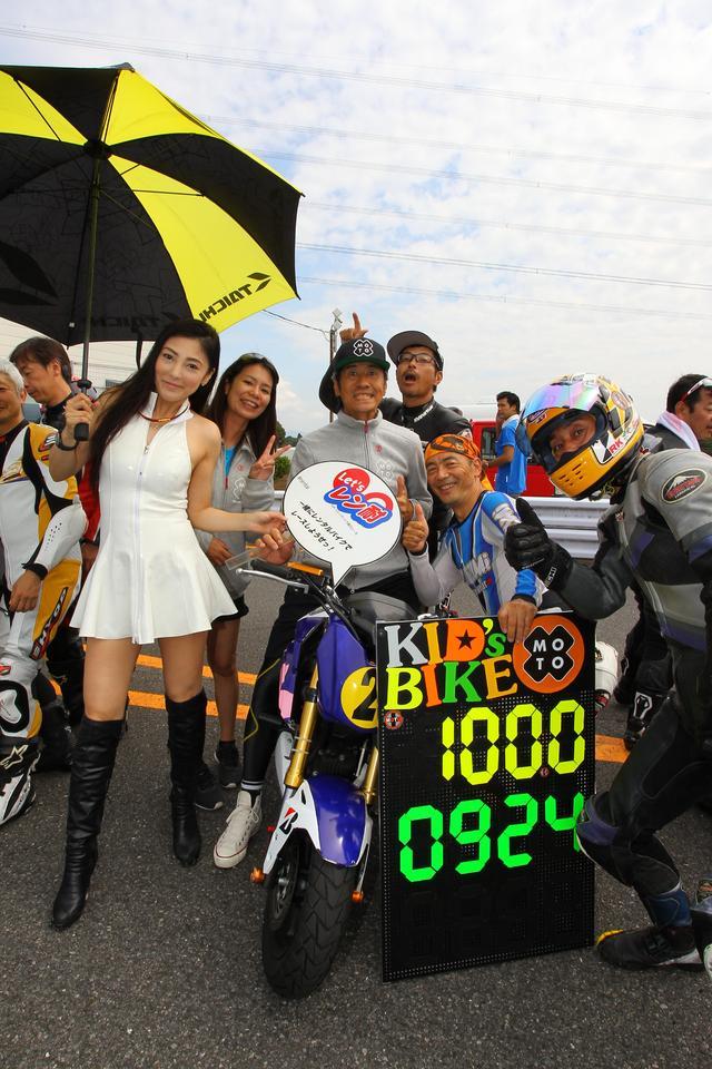 画像: 辻本さんが監督兼ライダーのチームです!