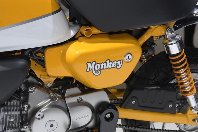 画像16: 【TMS2017】注目のHONDA Monkey125が日本でお披露目!