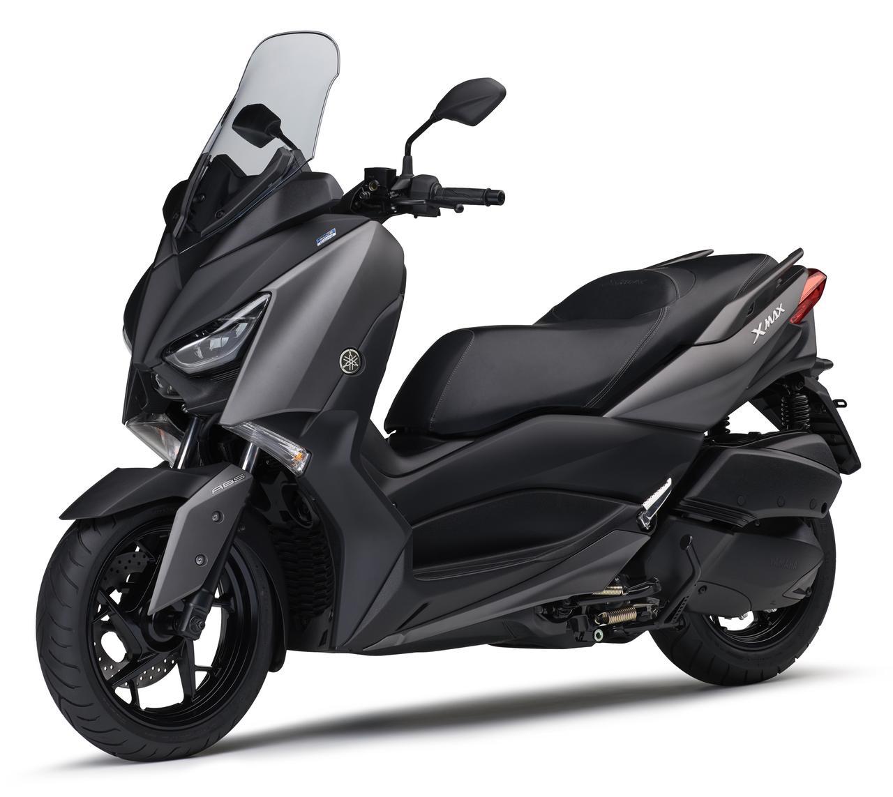 新車 ヤマハが新型249ccスクーター xmax abs を発売へ 価格は64万