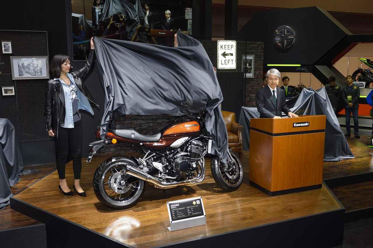 画像: 東京モーターショー2017 Z900RS発表の様子。