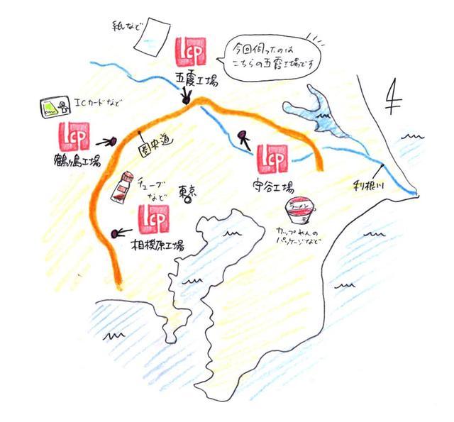 画像: 東京都、モーターマガジン社のある新橋から車で1時間20分くらいです。『オートバイ』を印刷してくれる共同印刷さんは、五霞工場・鶴ヶ島工場・守谷工場・相模原工場と、物流のことを考え圏央道沿いに設置されています。