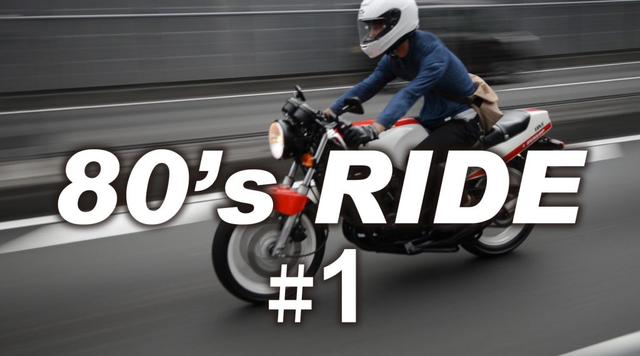 画像: 【MOVIE】80's Ride #01 | Bike Life Lab