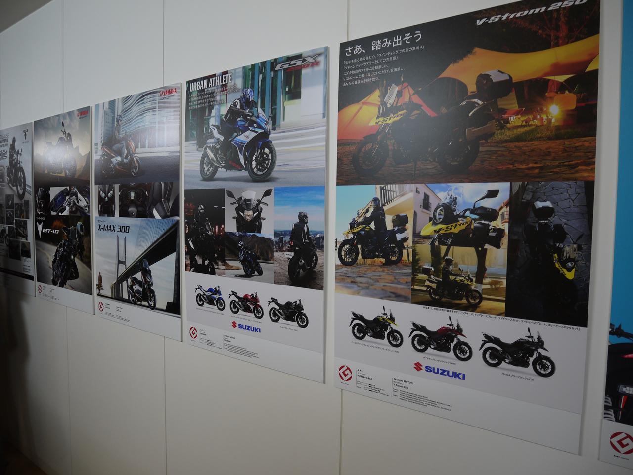 画像2: GOOD DESIGN賞2017を受賞したオートバイ