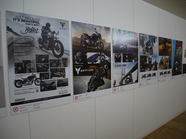 画像: 展示会場のスペースの都合上、パネルでの展示