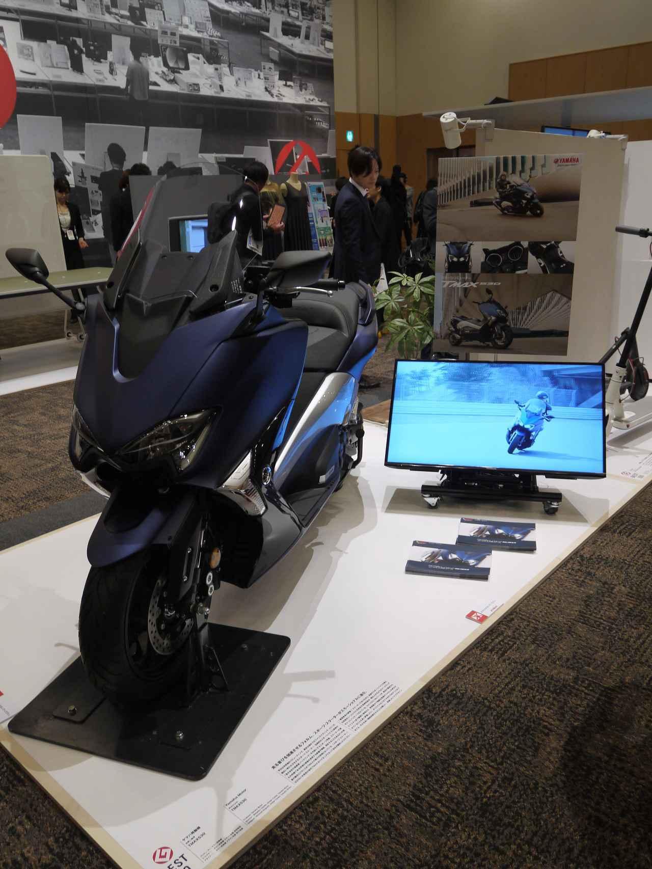 画像: グッドデザイン・ベスト100に選ばれた ヤマハ TMAX530は実車を展示