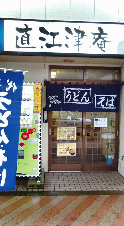 画像1: モト・グッツィ名古屋北さんへ取材