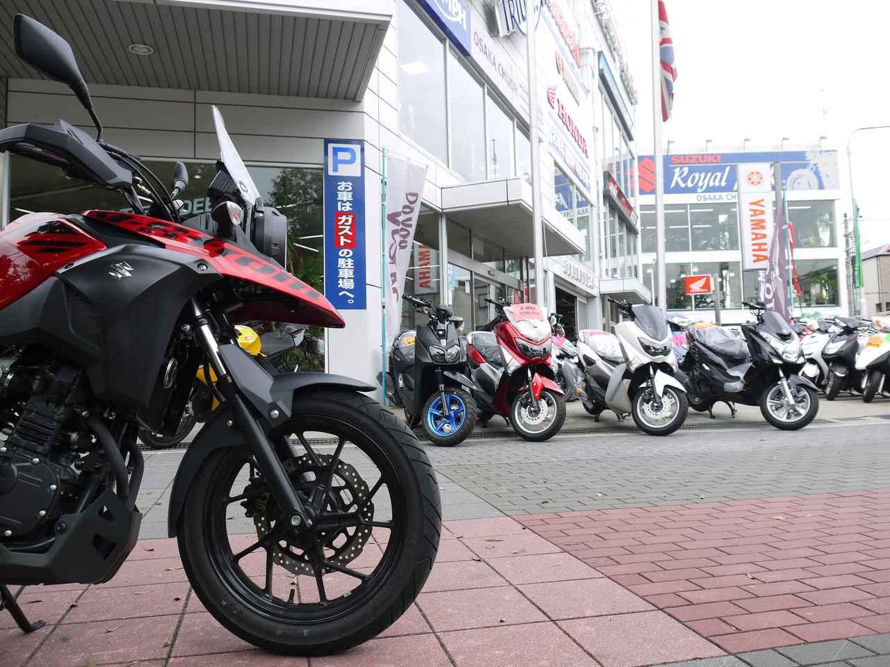 画像: 1週間で3947Km! オートバイと一週間生活『SUZUKI V-Strom250編』4日目