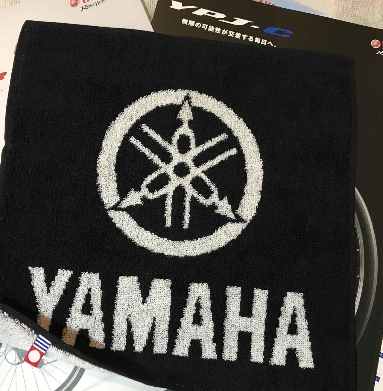 画像: YPJFacebookにYPJの写真とコメントを投稿するとヤマハタオルが頂けちゃいます。なんと、今治タオル!