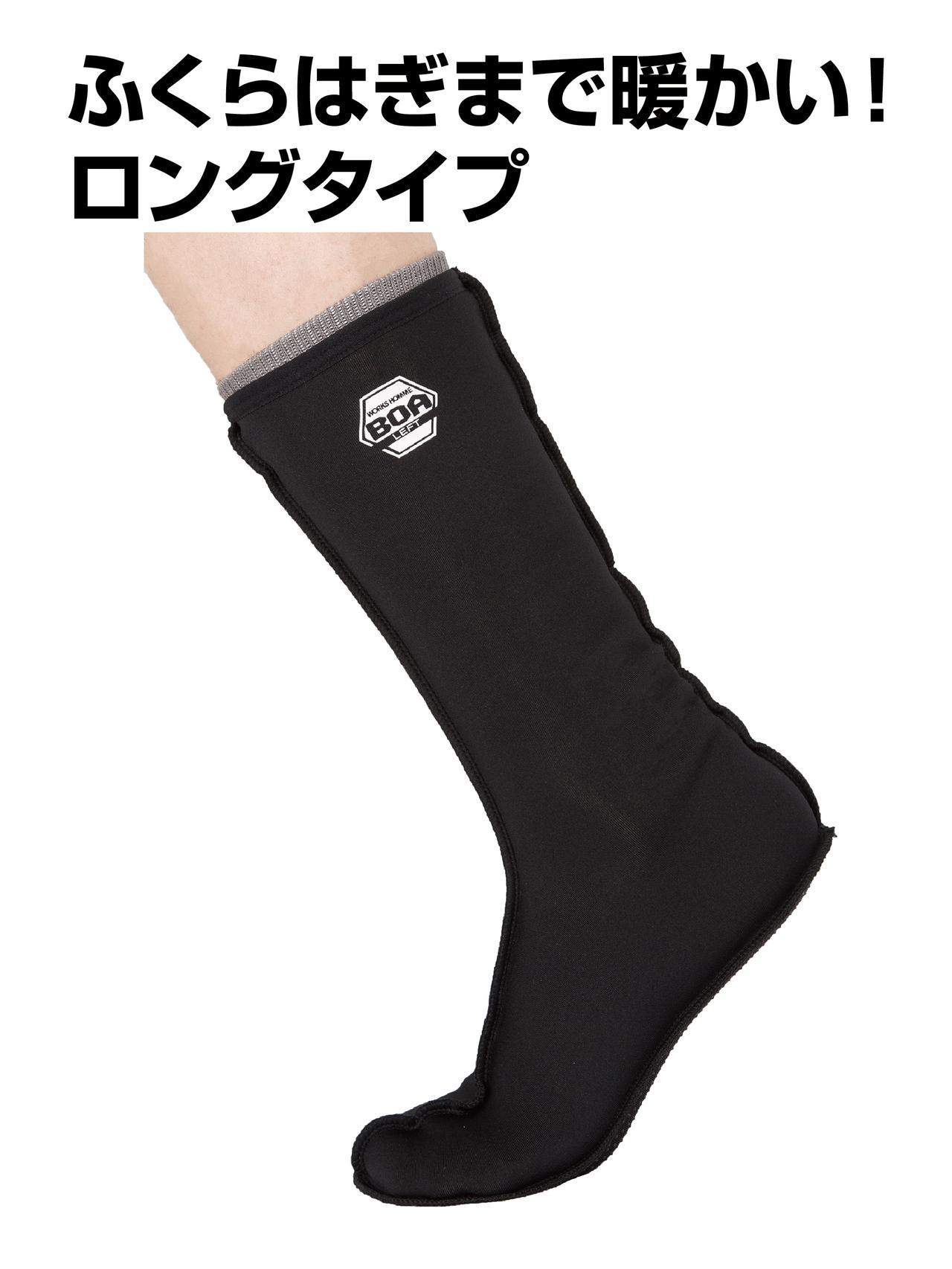 画像2: 足元の冷えは、身体の動きを固くする!