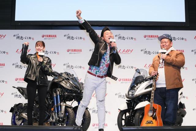 画像4: 東京モーターショーに出展され話題となったNIKENも登場!