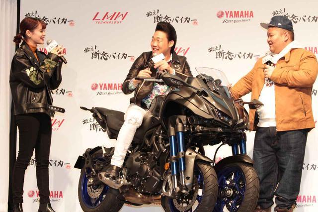 画像2: 東京モーターショーに出展され話題となったNIKENも登場!