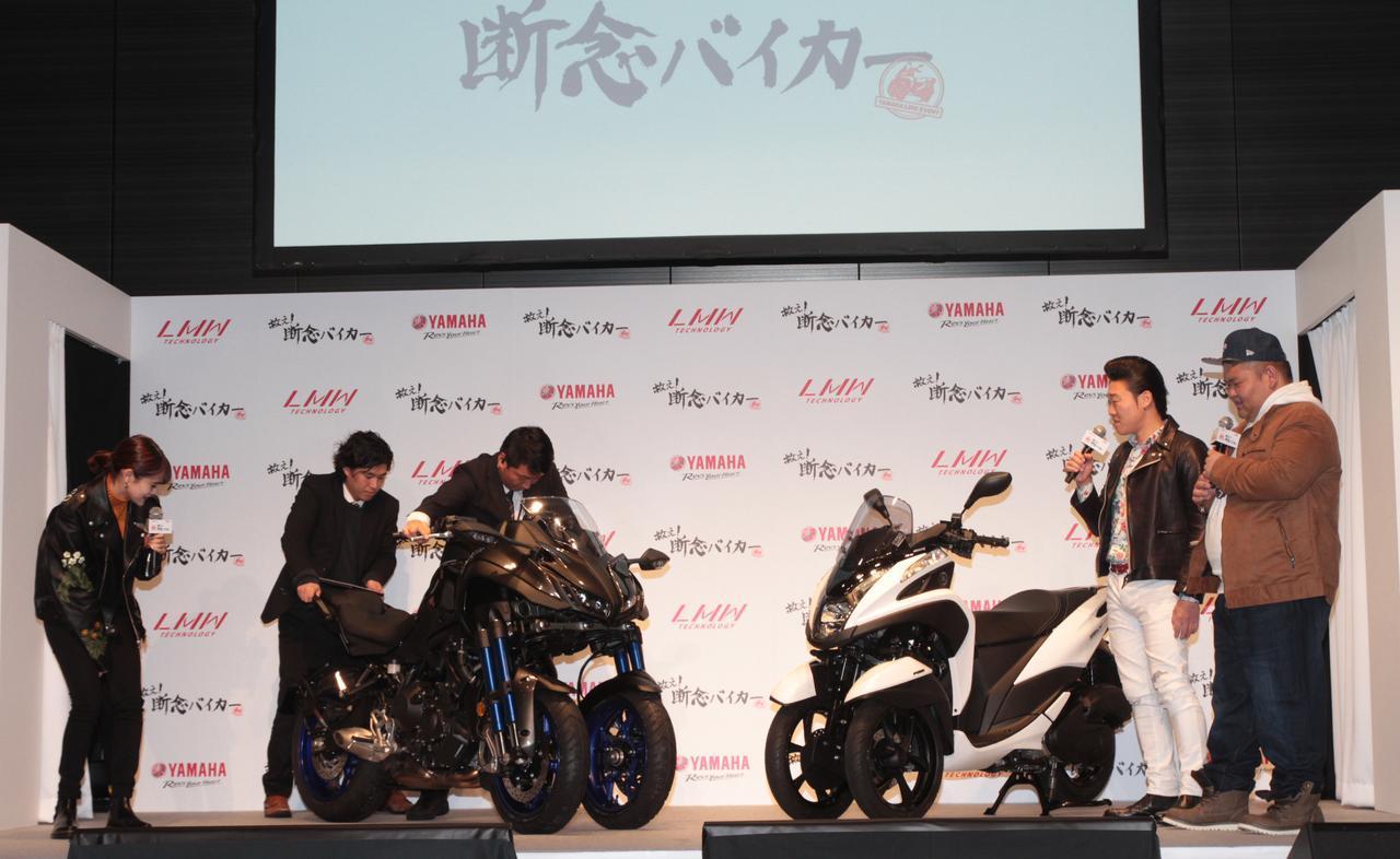 画像1: 東京モーターショーに出展され話題となったNIKENも登場!