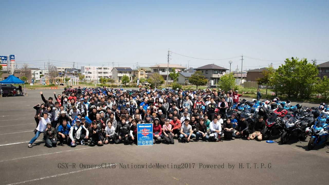 画像6: 11月4日(土)に静岡県袋井市の小笠山総合運動公園 エコパ第9駐車場で開催された、『YZF-R全国ミーティング』に参加してきました!
