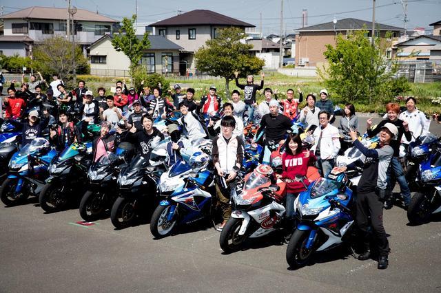 画像5: 11月4日(土)に静岡県袋井市の小笠山総合運動公園 エコパ第9駐車場で開催された、『YZF-R全国ミーティング』に参加してきました!
