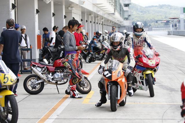 画像: 今年最後の開催となるMAX ZONE mini。 富士スピードウェイを思い切り楽しみましょう!