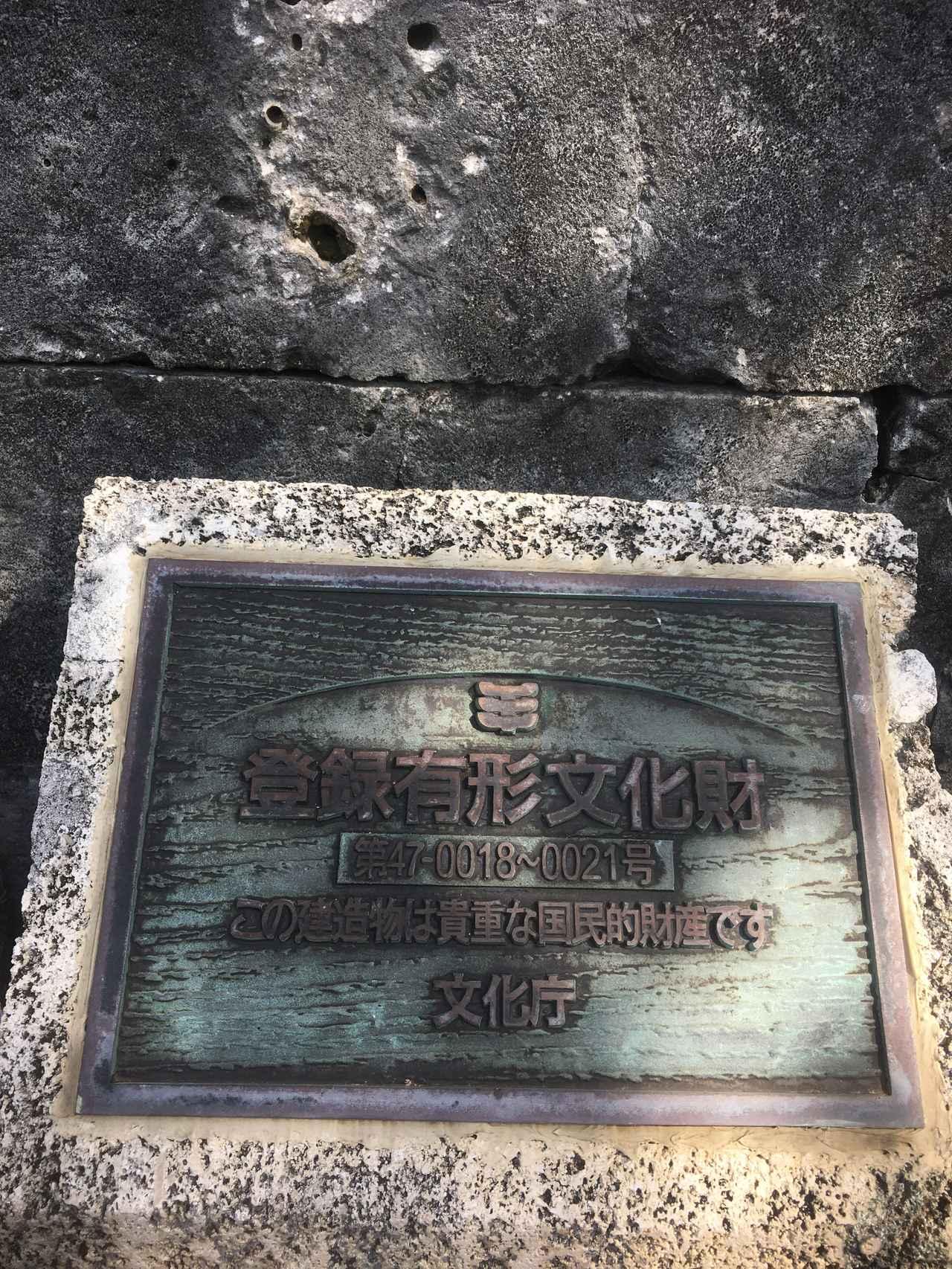 画像4: またまた、石垣島から小さな島に渡り、ひとり旅してきました( › ·̮ ‹ )