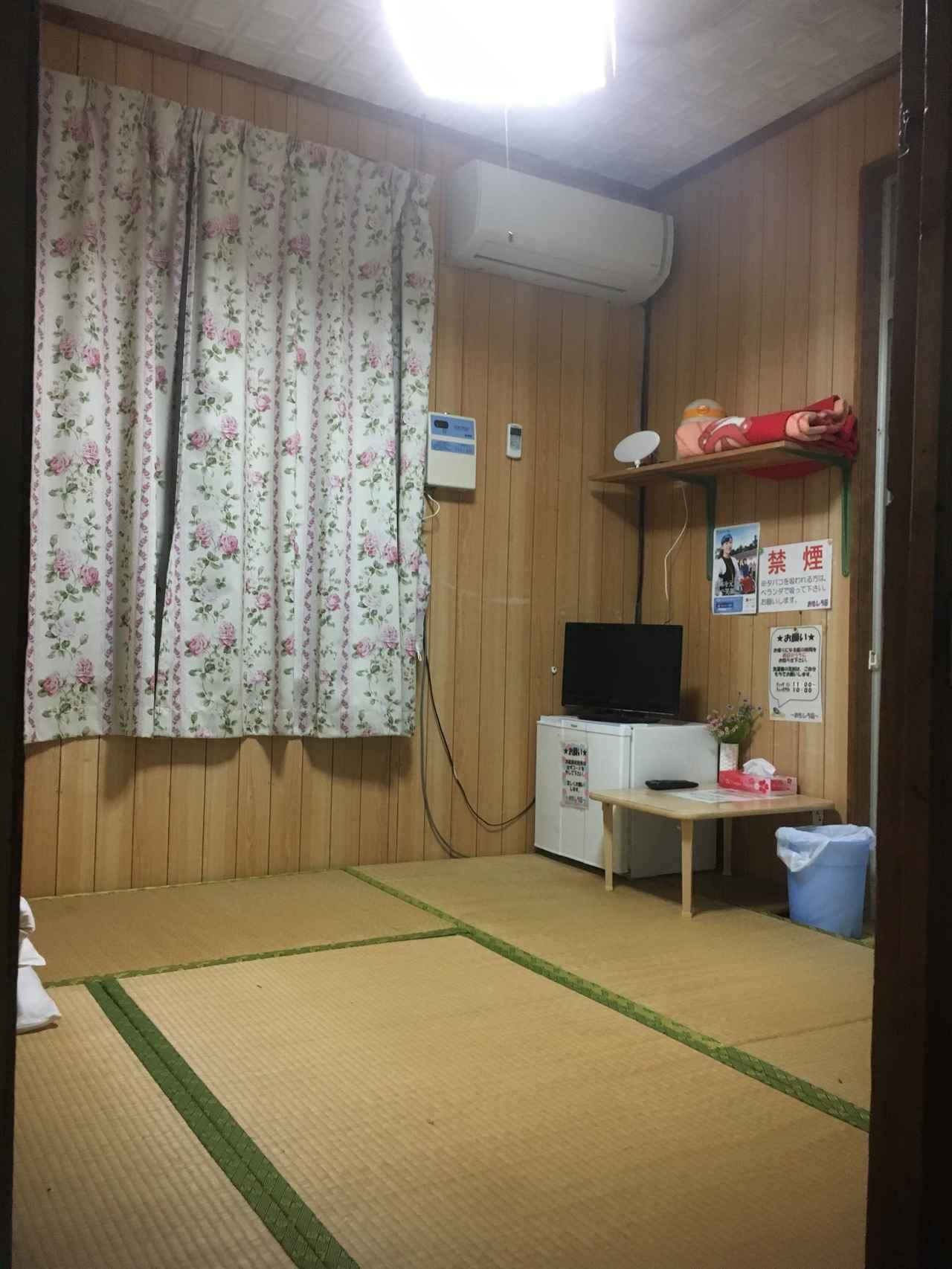 画像: 石垣島から、一泊で来て 素泊まり3300円也