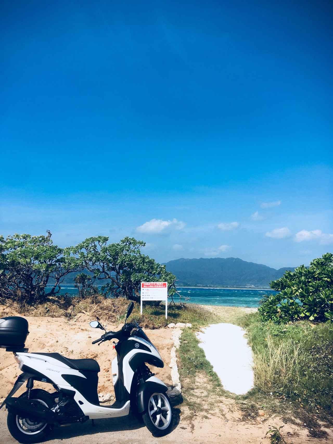 画像: 海ももちろん綺麗でした(* v v)。