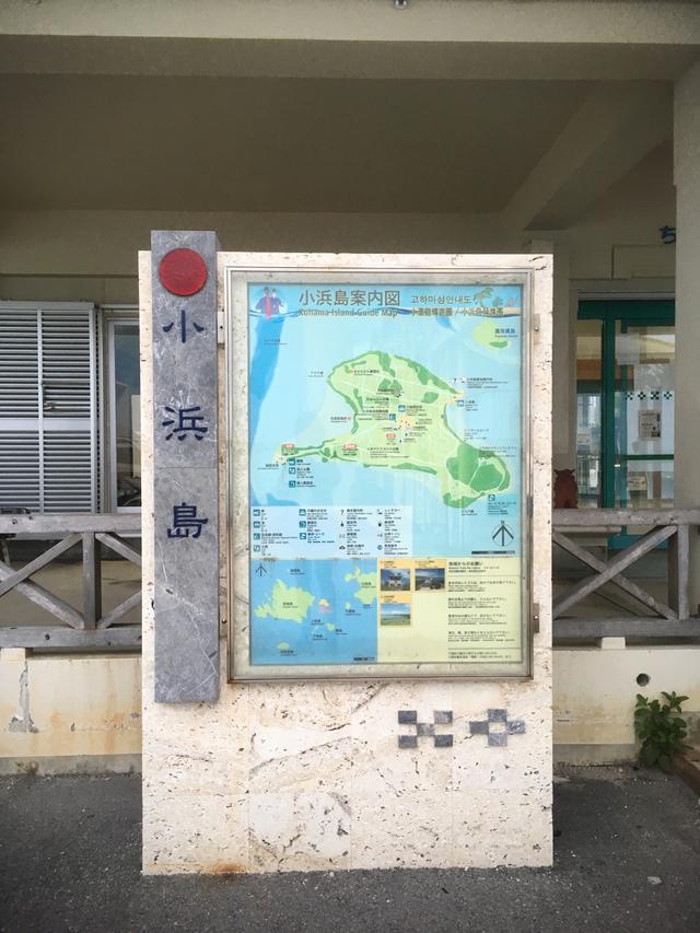 画像8: またまた、石垣島から小さな島に渡り、ひとり旅してきました( › ·̮ ‹ )