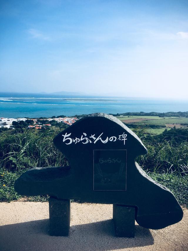 画像5: またまた、石垣島から小さな島に渡り、ひとり旅してきました( › ·̮ ‹ )