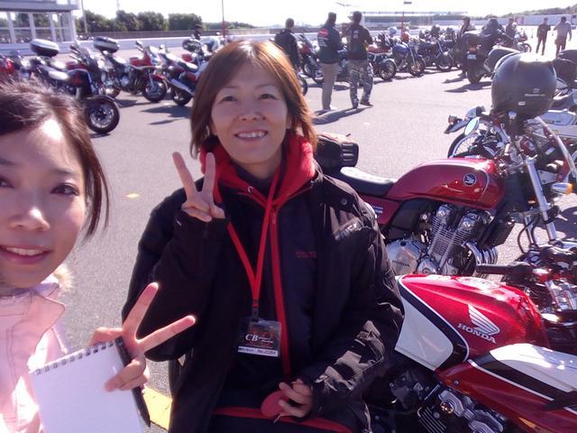画像3: 【HONDA CBミーティング】に行ってきました!(木川田ステラ)