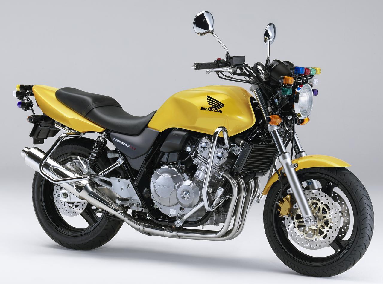 画像: CB400 SUPER FOUR(教習車仕様)(パールフラッシュイエロー)■税込価格:90万2880円