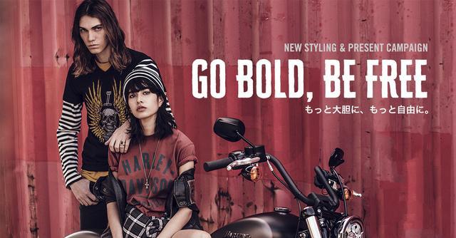 画像: GO BOLD, BE FREE - ハーレーダビッドソンが贈る最新コーディネート| Harley-Davidson Japan