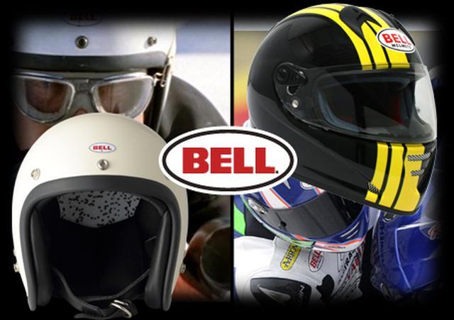 画像: BELL - ACTIVE:rev and ride it!