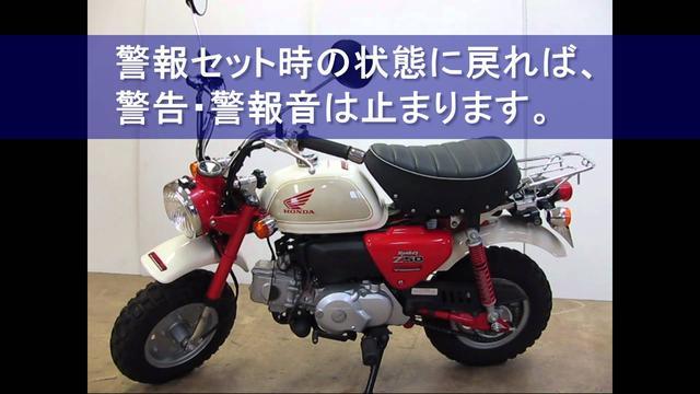 画像: 汎用タイプのCS-550の動作状態 www.youtube.com