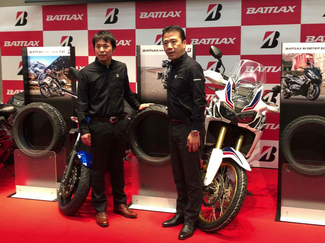 画像: 新製品発表会には、MCタイヤ事業部の内田達也 氏(右)と、MCタイヤ開発部の高橋淳一 氏(左)が出席し、商品説明と、今後の事業説明などが行われた。