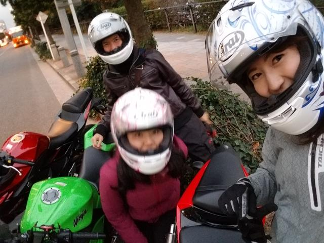 画像: まだまだ都内ならバイク乗れるよー!! 防寒対策バッチリで冬でも楽しむぞ♪
