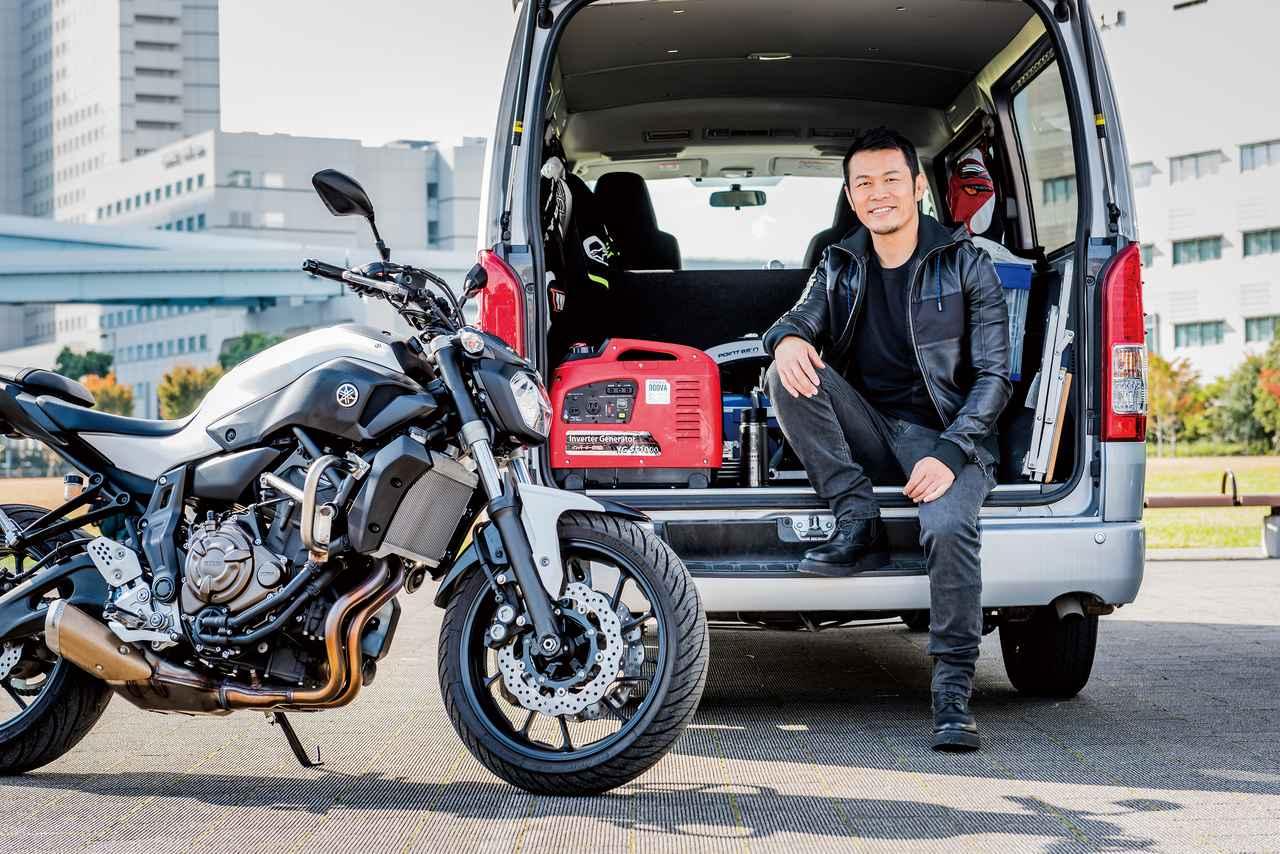画像: バイクの楽しさをもっと広めるためには、今まで興味をもたなかった層へのアピールが重要