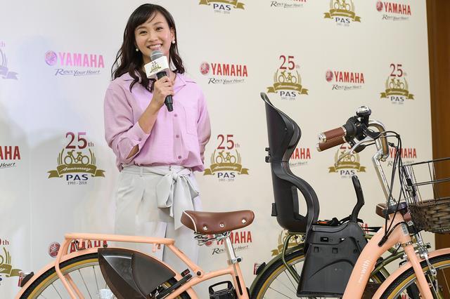 """画像2: ヤマハ「PAS」に、""""ミキティー""""も喜ぶ新型モデル登場! 2018年モデルのモニター&プレゼントキャンペーンも!"""